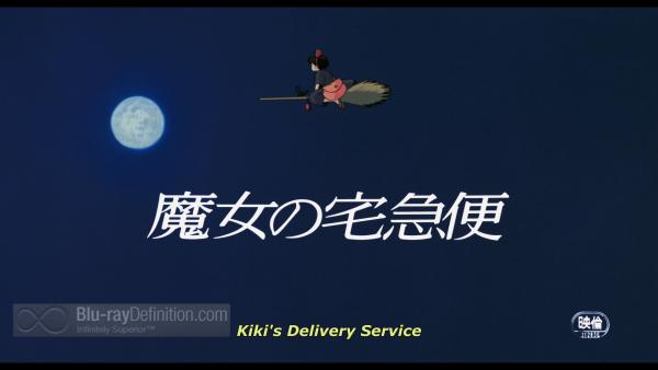 Kikis-Delivery-Service-UK-BD_2