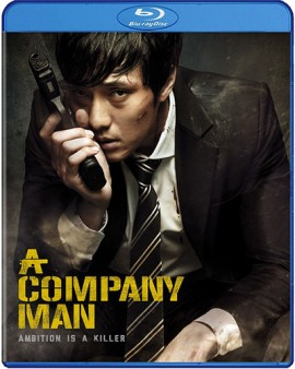 a-company-man-blu-ray-cover