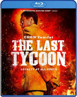 last-tycoon-2012-blu-ray-cover
