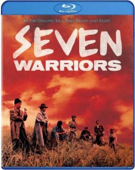 seven-warriors-bluray-cover