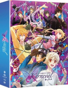 karneval-complete-series-bluray-cover