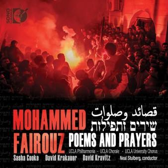 fairouz-poems-prayers-bluray-audiocover