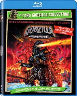 godzilla-2000-bluray-cover