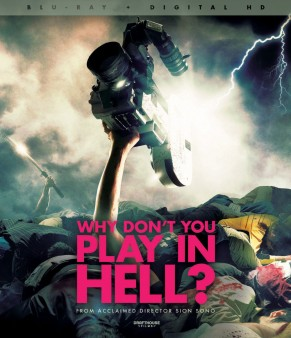 why-dont-you-play-in-hell-bluray-cover