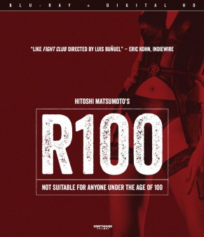 r100-bluray-cover