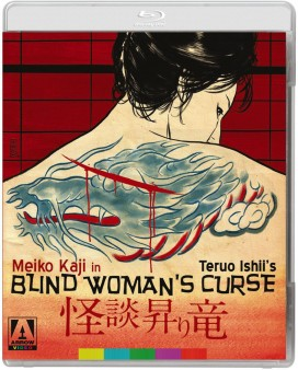 blind-womans-curse-bluray-cover
