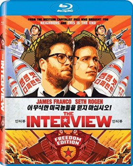 interview-bluray-cover