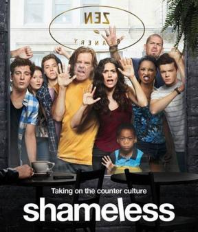 shameless-S5