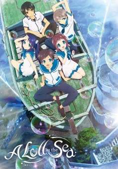 lull-in-the-sea-bluray-cover