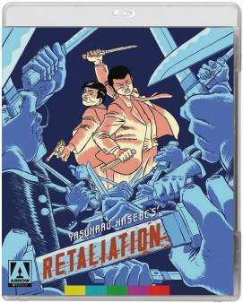 retaliation-bluray-cover
