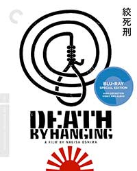 death-by-hanging-criterion-cover