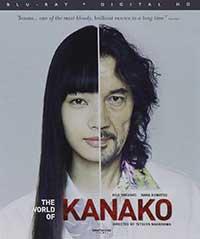 world-of-kanako-bluray-cover