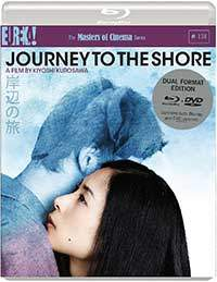 journey_to-the-shore-moc-packshot
