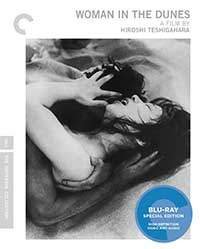 a-woman-in-the-dunes-criterion-colleciton-bluray_post-insert